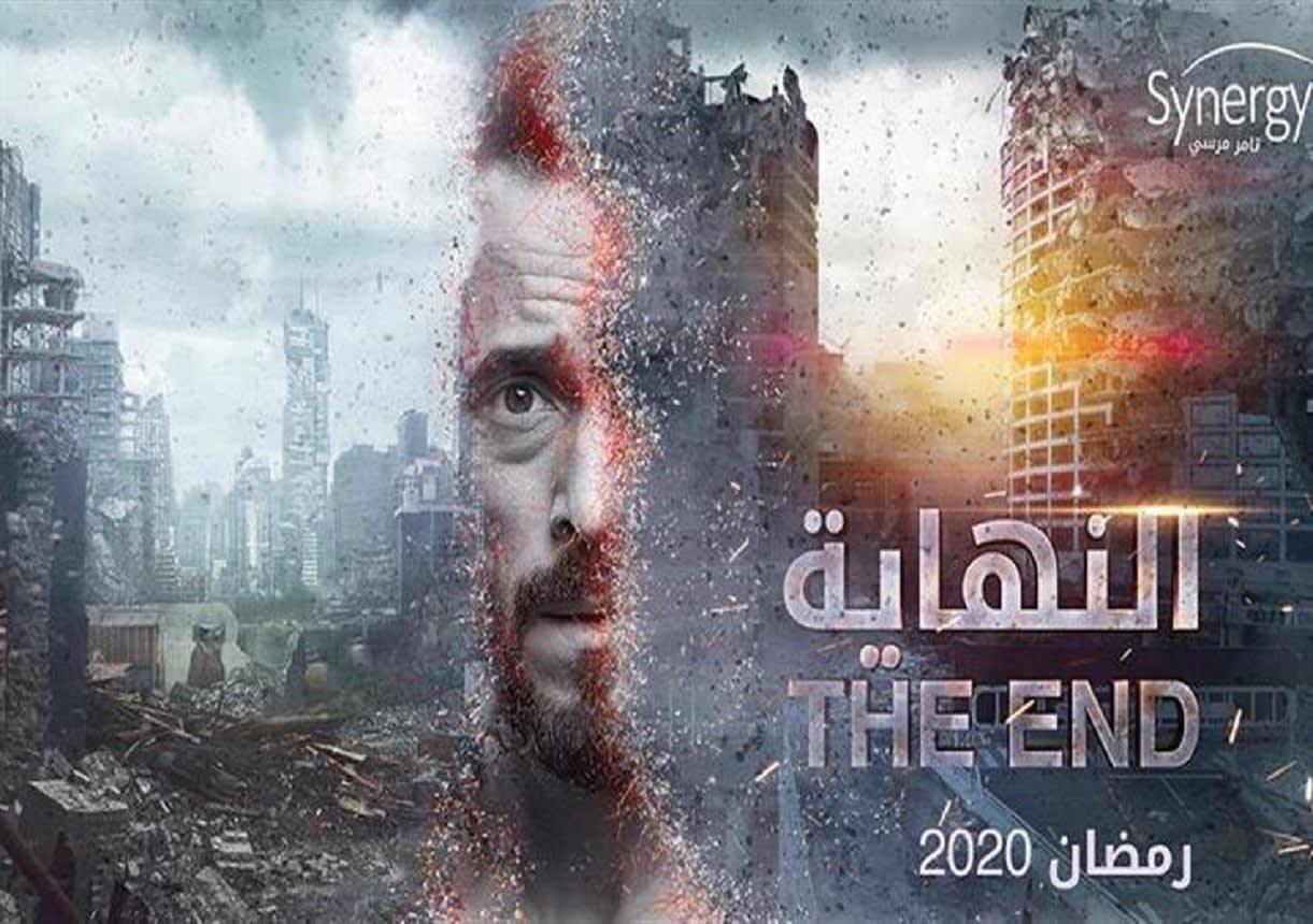 """بعد اعتراض الخارجية الإسرائيلية.. ماذا قال أفيخاي أدرعي عن مسلسل """"النهاية""""؟"""