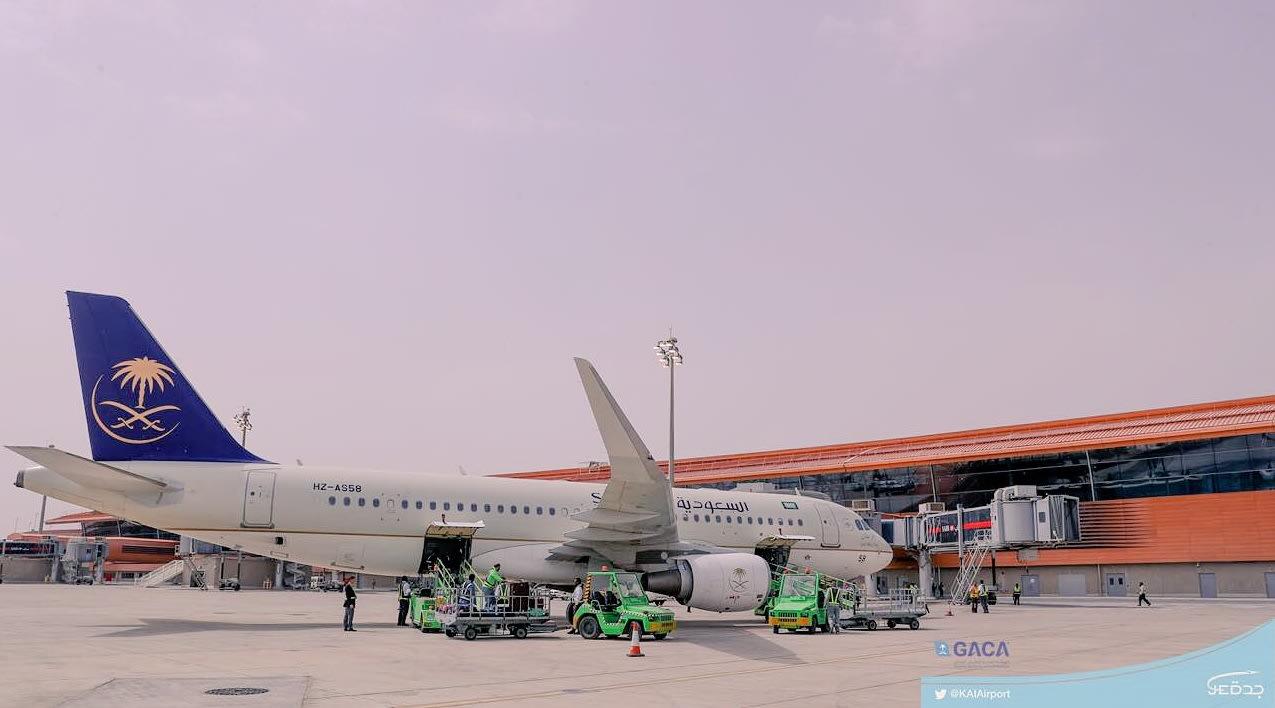 بالصور..استقبال أول رحلة في مطار جدة الجديد بالسعودية