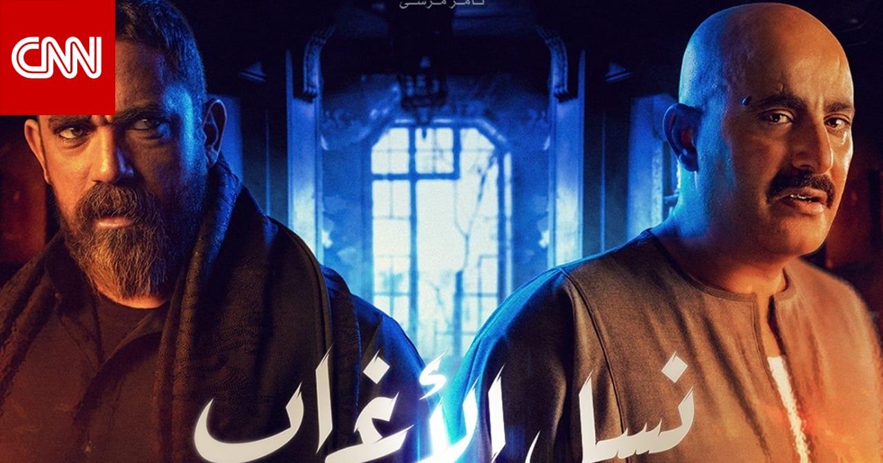 """بعد موت معظم أبطاله.. مسلسل """"نسل الأغراب"""" يطيح بمخرجه محمد سامي"""