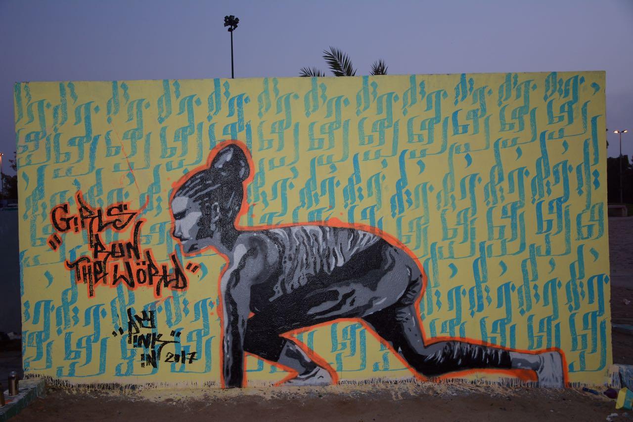 إحدى أعمال حنان كمال في السعودية.