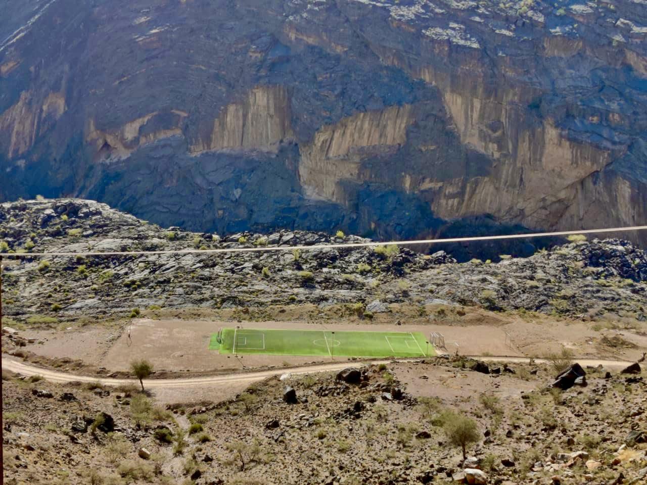 قرية بلد سيت في عمان
