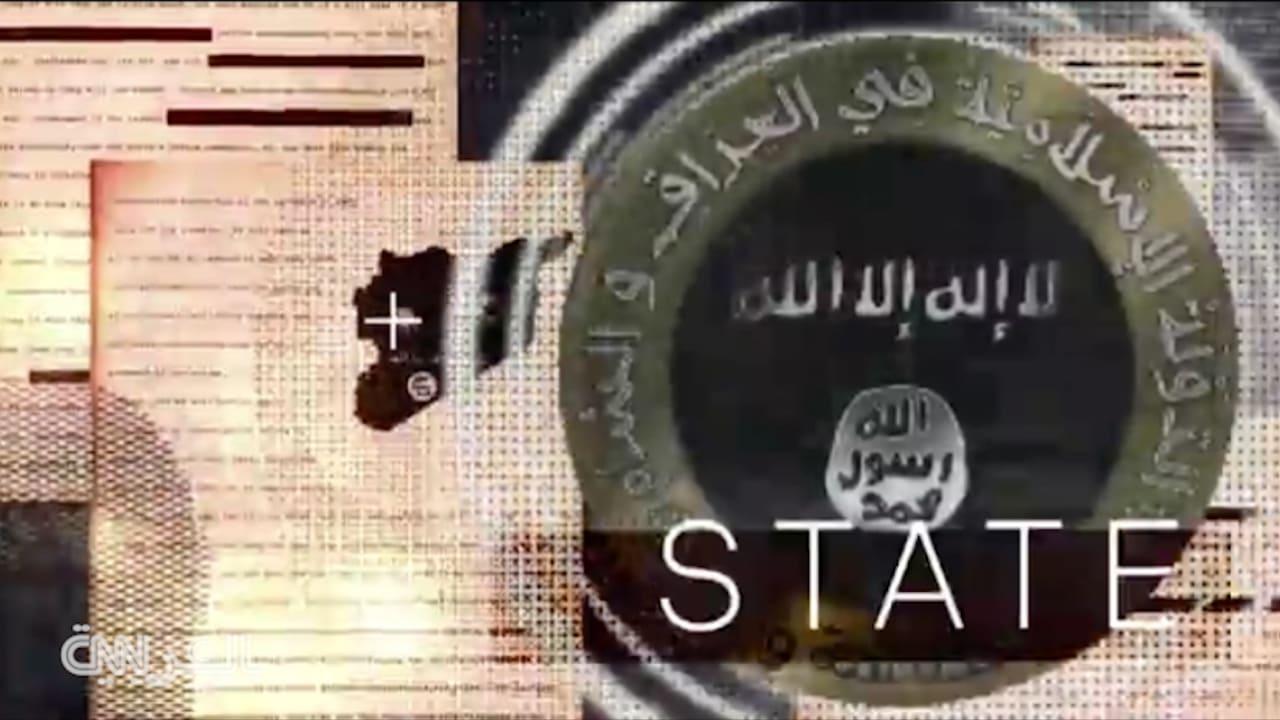 بالفيديو: كيف يحكم داعش أراضيه وما هي قوانين المعيشة؟
