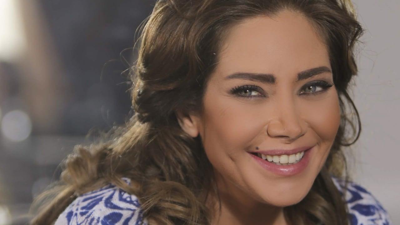 """الممثلة سلافة معمار في لقطة من مسلسل """"دومينو"""""""