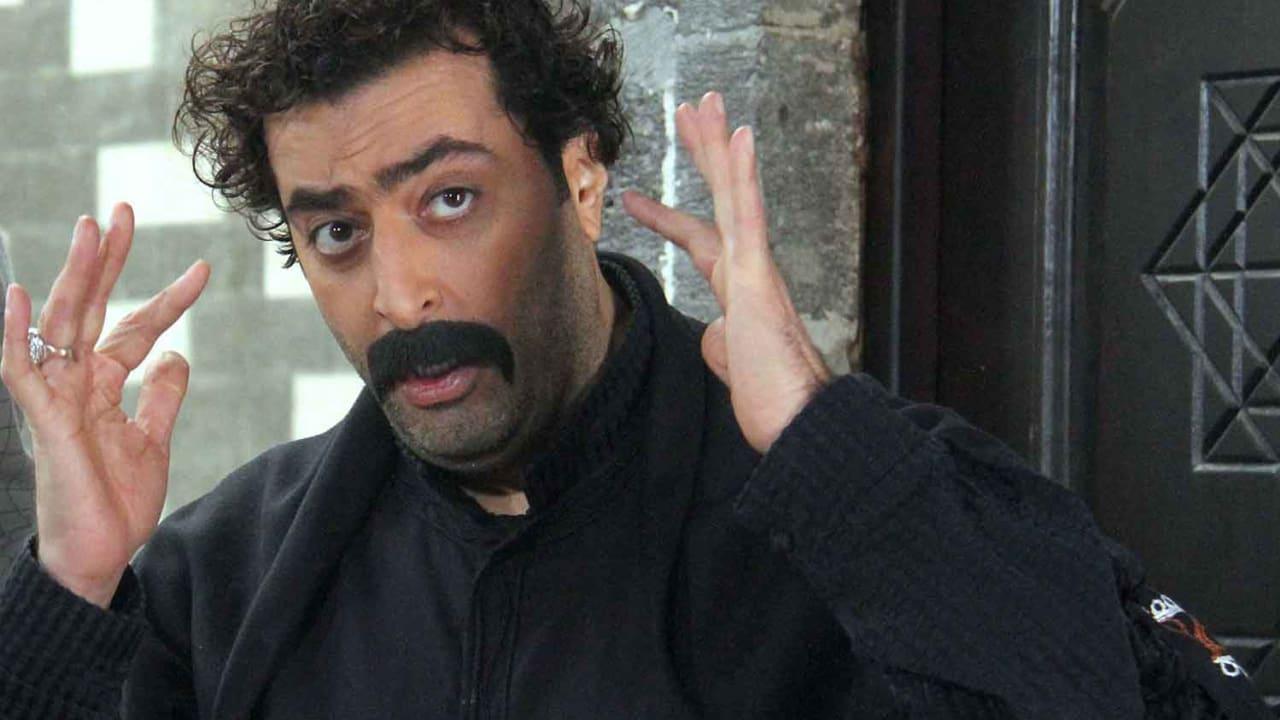 الممثل باسم ياخور بدور عكاش، أول أدواره في المسلسلات الشامية.
