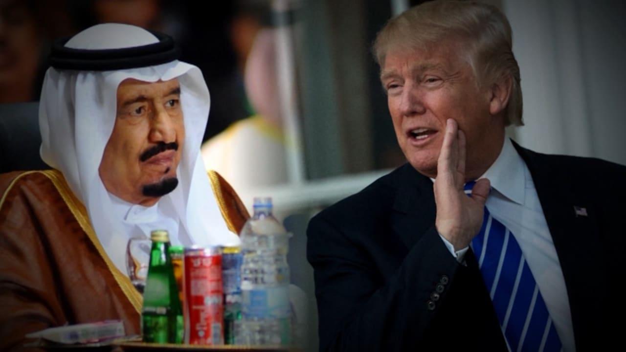ترامب والسعودية وجاستا.. كيف ستكون علاقة واشنطن بالرياض؟