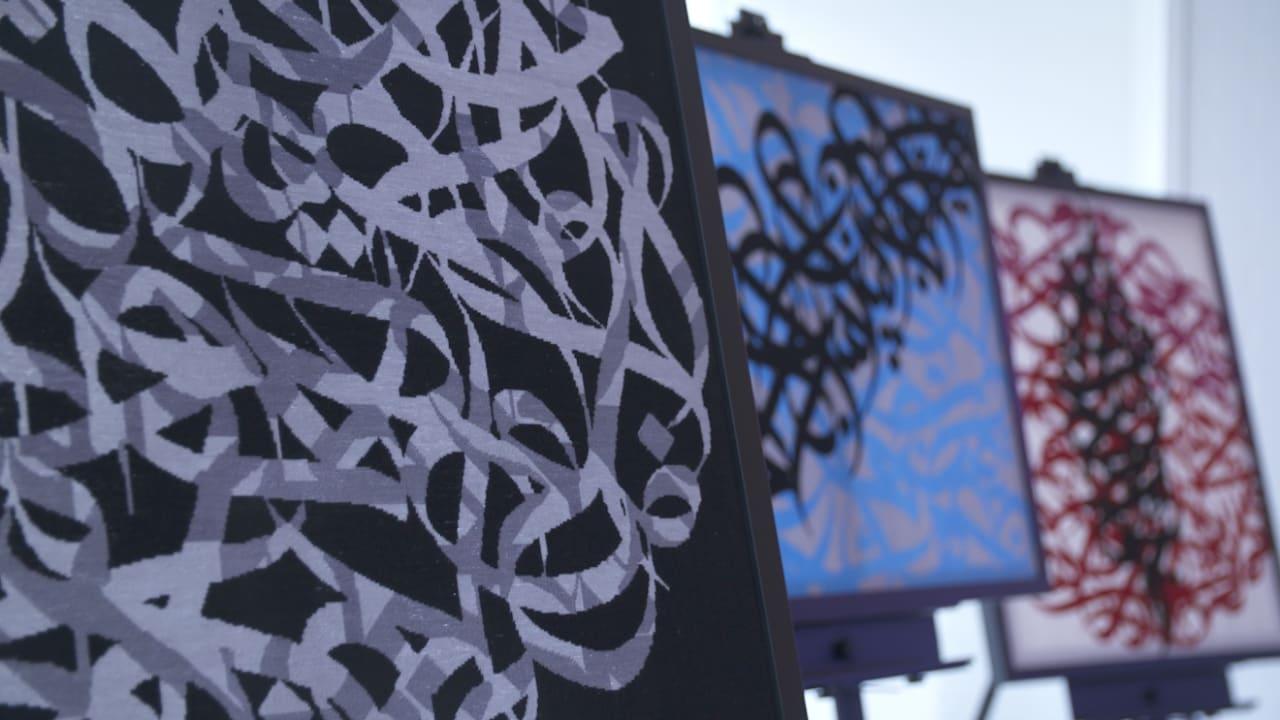 """لاجئات فلسطينيات يحيين """"فنون"""" التونسي إل سيد على طريقتهن"""