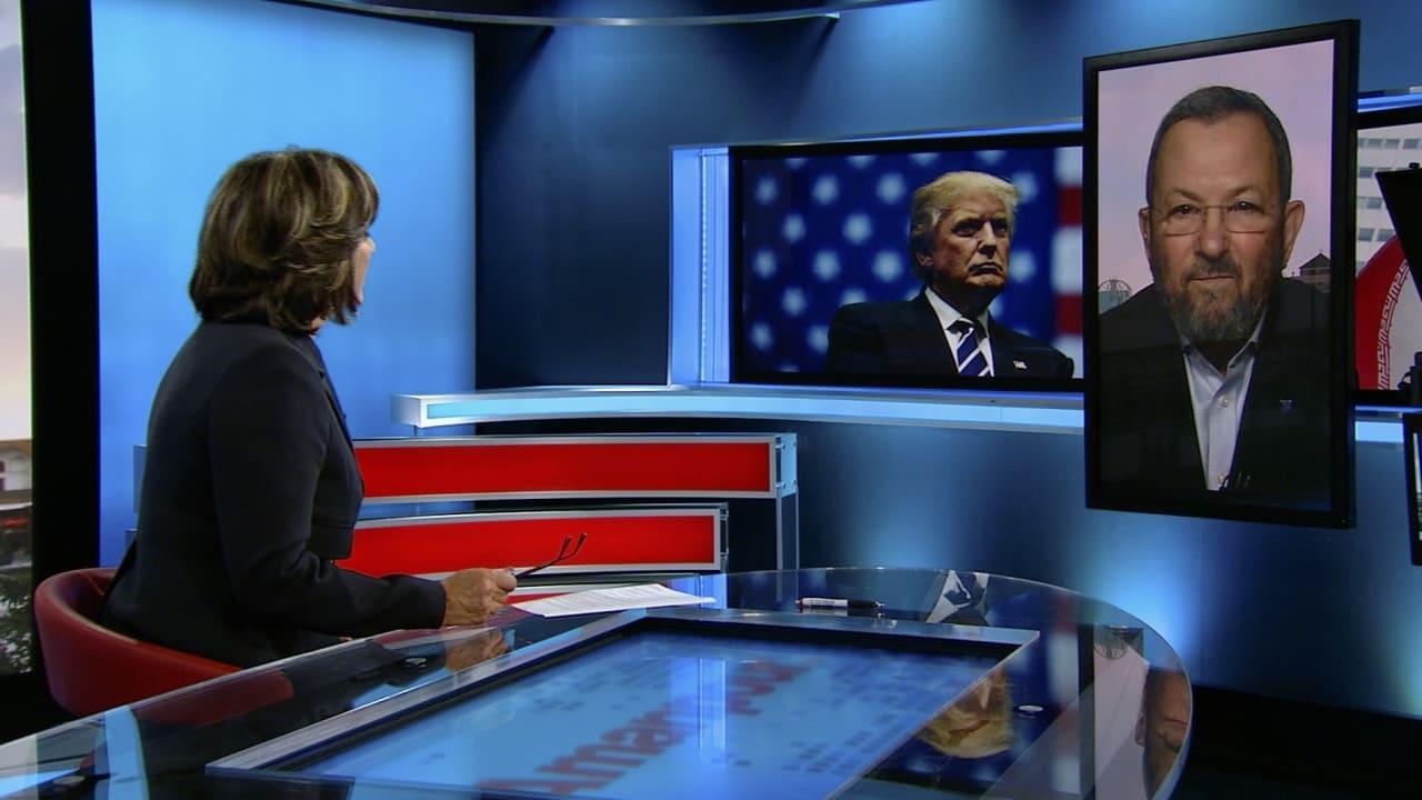 إيهود باراك لـCNN: سحب ترامب الثقة من الاتفاق النووي سيفيد إيران