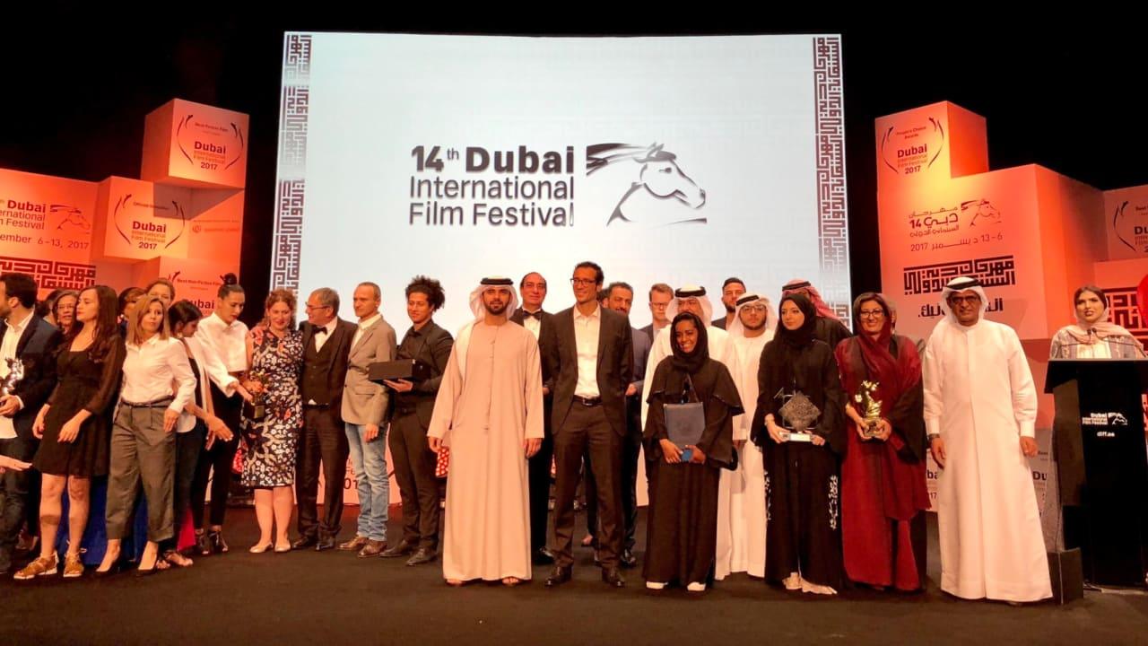 """الفيلم الفلسطيني """"واجب"""".. أفضل فيلم روائي في دبي السينمائي"""