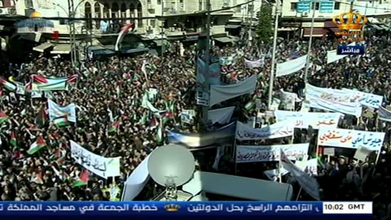 شاهد.. مظاهرات منددة بقرار ترامب في الأردن