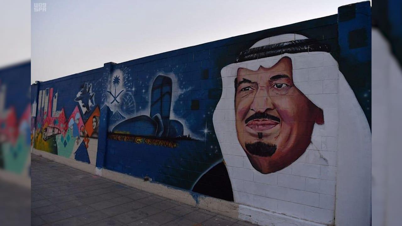 """ملوك السعودية بجدارية """"هل العوجا"""" الأكبر في المملكة"""