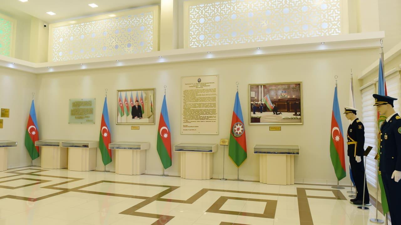 متحف العَلَم في أذربيجان.