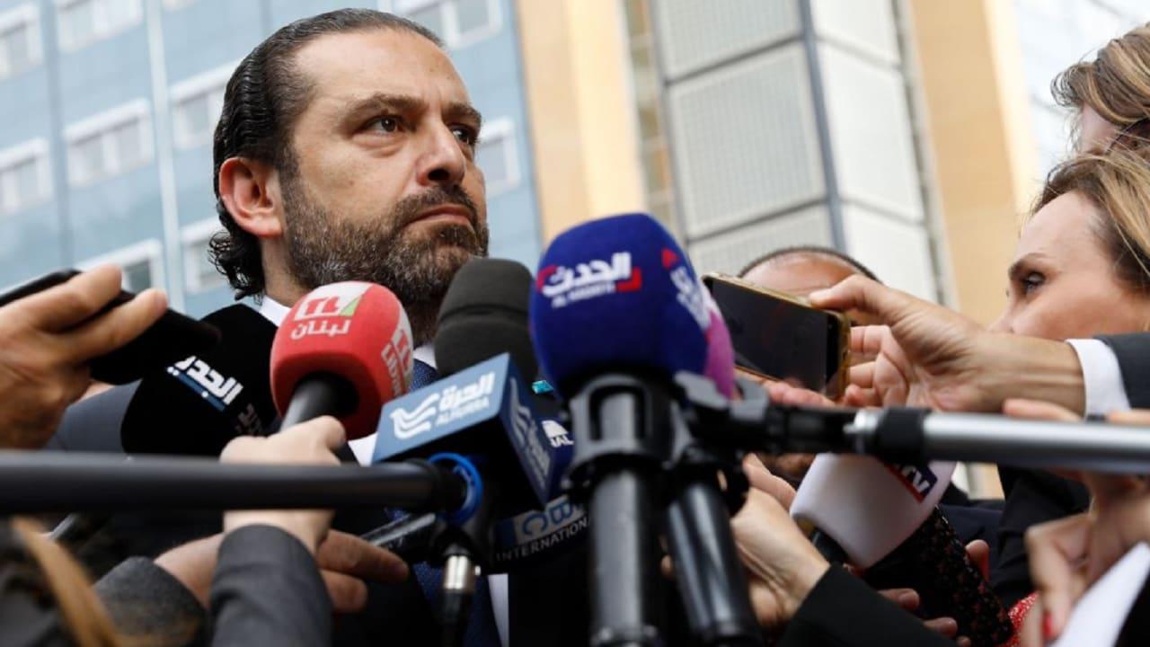 """الحريري يدق """"ناقوس الخطر"""" بشأن تشكيل حكومة لبنان: الوضع الاقتصادي صعب"""