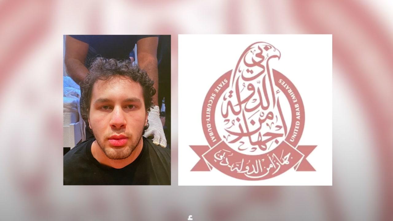 أحمد فاتن مكي