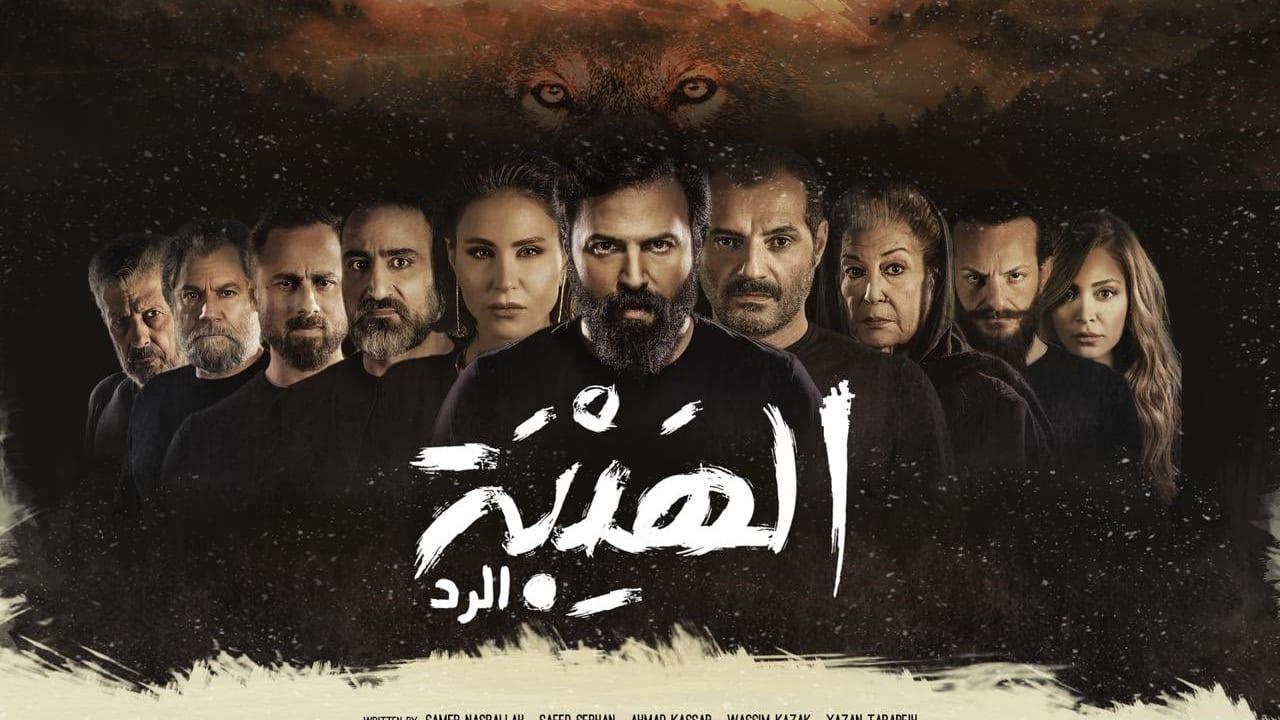 """""""شيخ الجبل"""" مطالب بالتدخل لحل نزاع عشائري في بعلبك وتيم حسن يرد"""