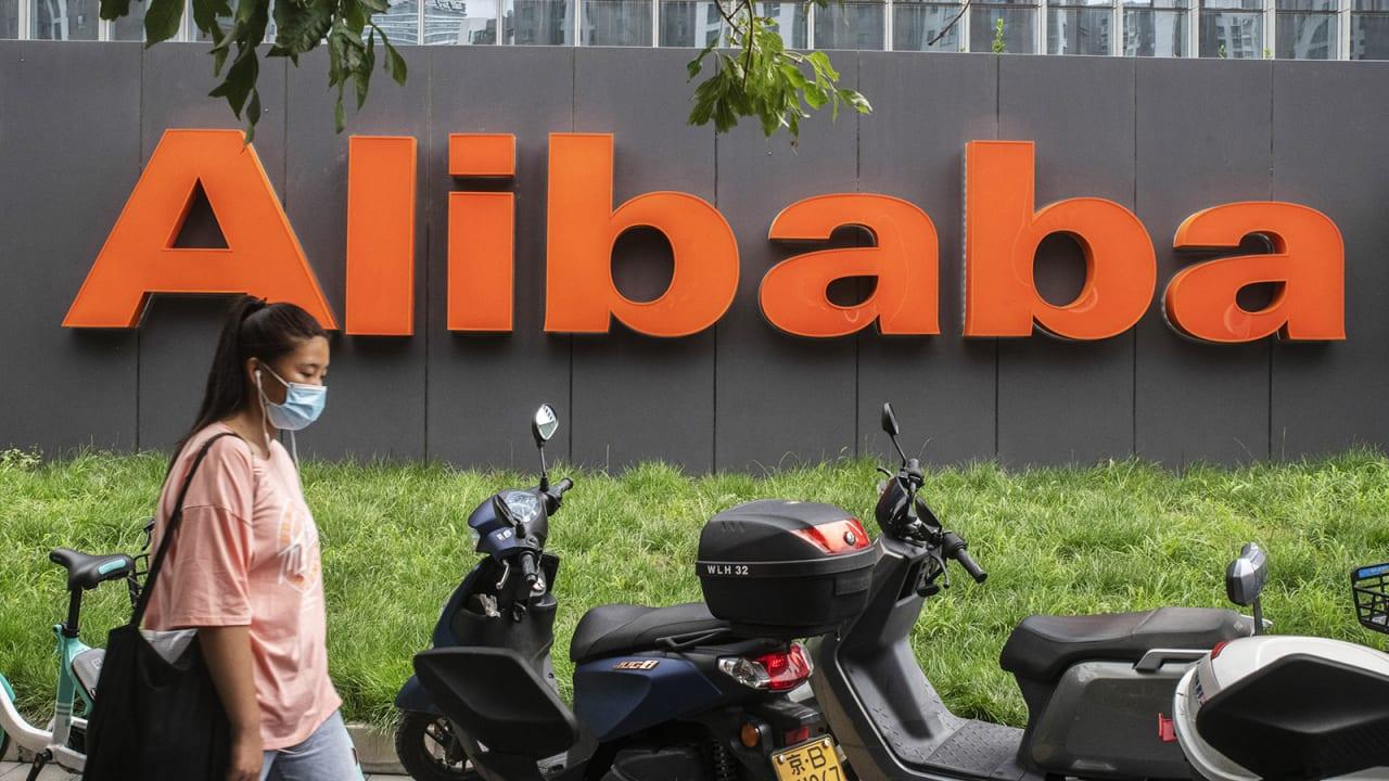علي بابا تنفق أكثر من 3 مليارات دولار للسيطرة على متاجر البقالة عبر الإنترنت في الصين