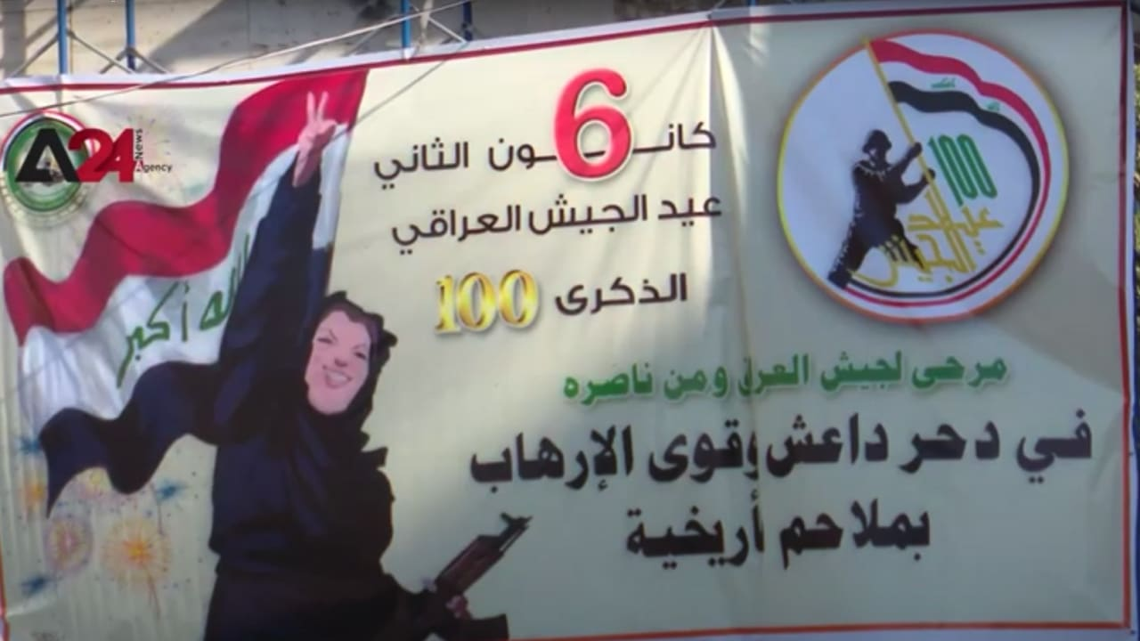 عراقيون يهنئون جيش بلادهم بمناسبة مرور 100 عام على تأسيسه