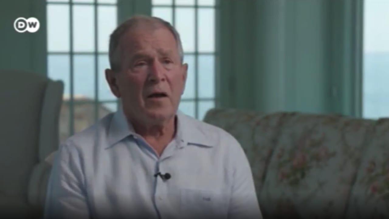 بوش: سحب الجيش الأمريكي من أفغانستان خطأ والعواقب ستكون وخيمة