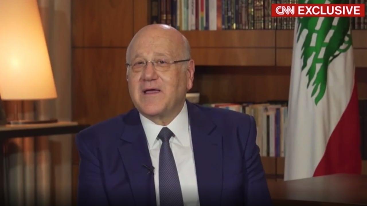 مذيعة CNN تسأل ميقاتي: لماذا يجب على اللبنانيين الثقة بك وبهذه الحكومة؟.. هكذا رد