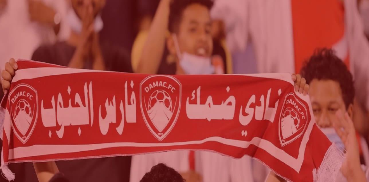 مشجع يرفع لافتة لنادي ضمك السعودي