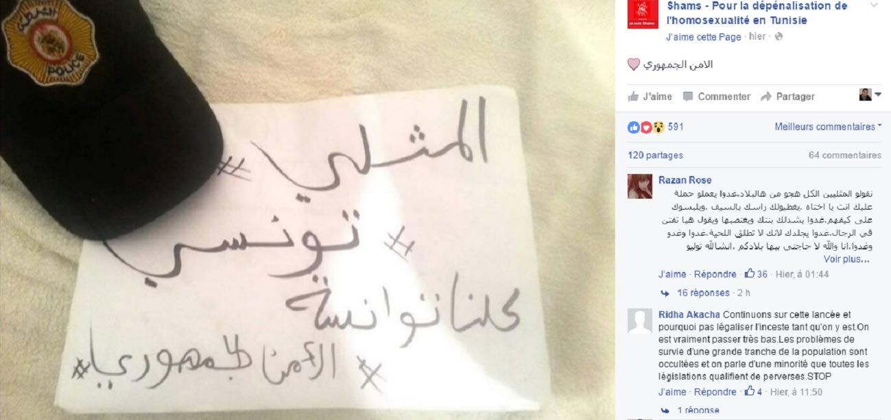نقاش المثلية يندلع في تونس بعد استضافة قناة محلية لممثل جمعية تدافع عنها