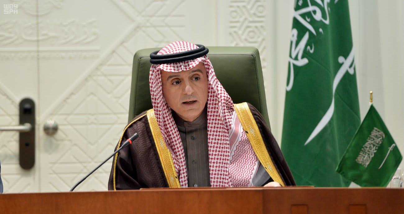 الجبير يبين رؤية السعودية لمواقف ترامب حول داعش وإيران