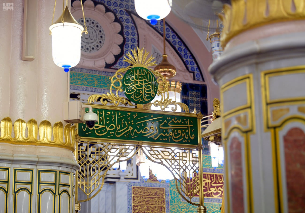 كيف هي الحياة كخطاط بالمسجد النبوي في السعودية؟