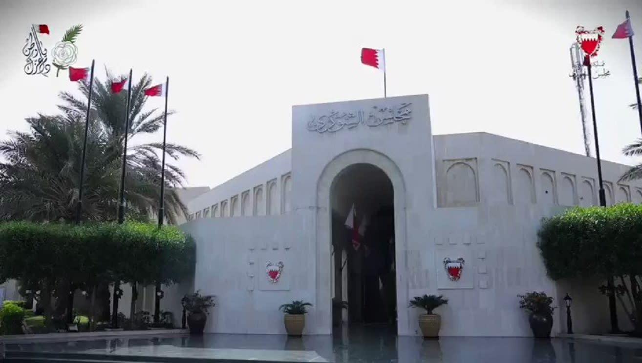 """""""الشوري"""" البحريني يدين ما بثته """"الجزيرة"""" في غضون أزمة صيادي البحرين"""