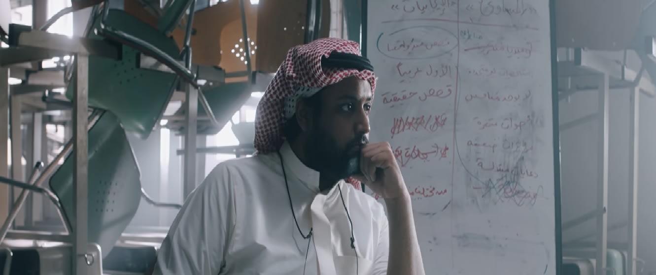 """صورة مأخوذة من المقطع الترويجي للفيلم السعودي """"شمس المعارف"""