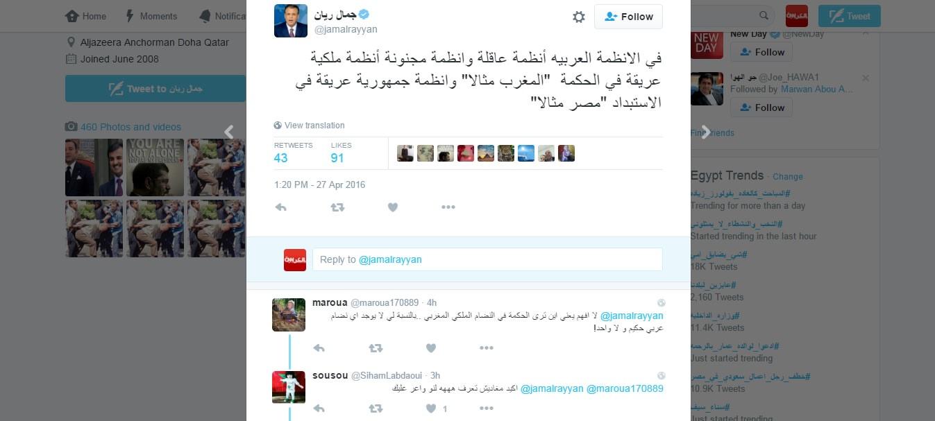 """جمال ريان: """"النظام الملكي المغربي حكيم.. والنظام الجمهوري المصري مستبد"""""""