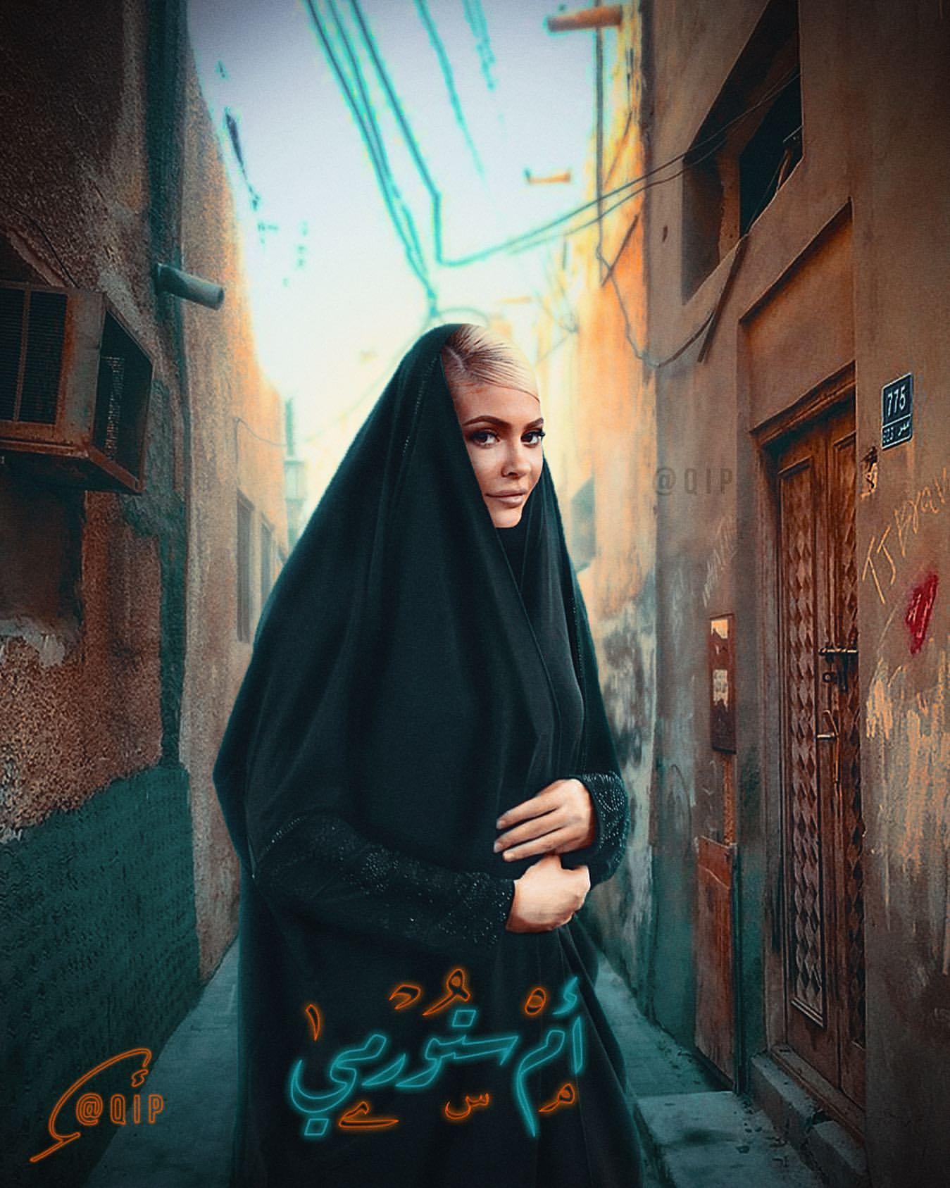 كايلي جينر ونيكي ميناج بالحجاب.. تصاميم لمشاهير عالميين بأزياء خليجية