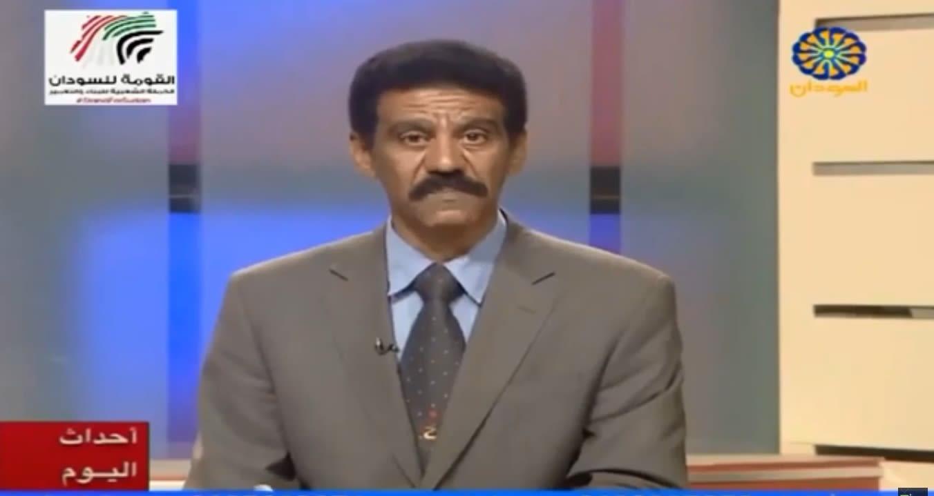 التليفزيون السوداني يعتذر عن إذاعة أذان المغرب قبل موعده في رمضان