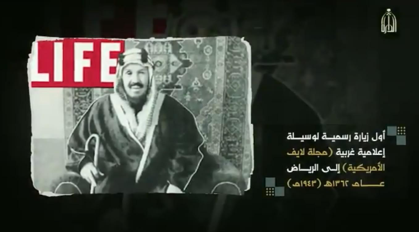 """وُصف بأنه """"أحد أقوى رجال العالم"""".. صور نادرة لأول لقاء للصحافة الغربية مع مؤسس السعودية الحديثة"""