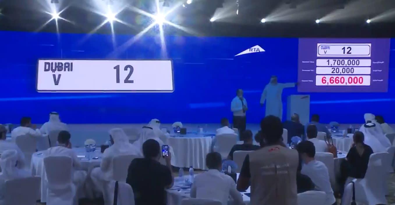 الإمارات.. بيع رقم سيارة بقرابة مليوني دولار أمريكي في دبي