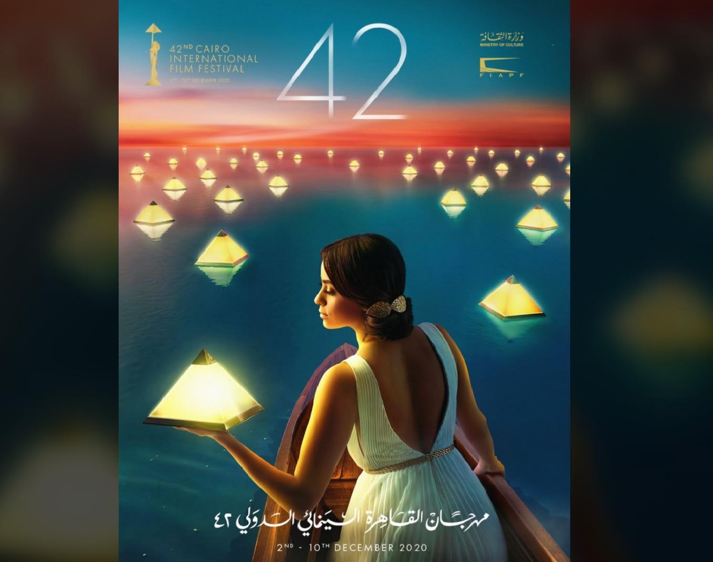 صورة عن صفحة مهرجان القاهرة السينمائي 42