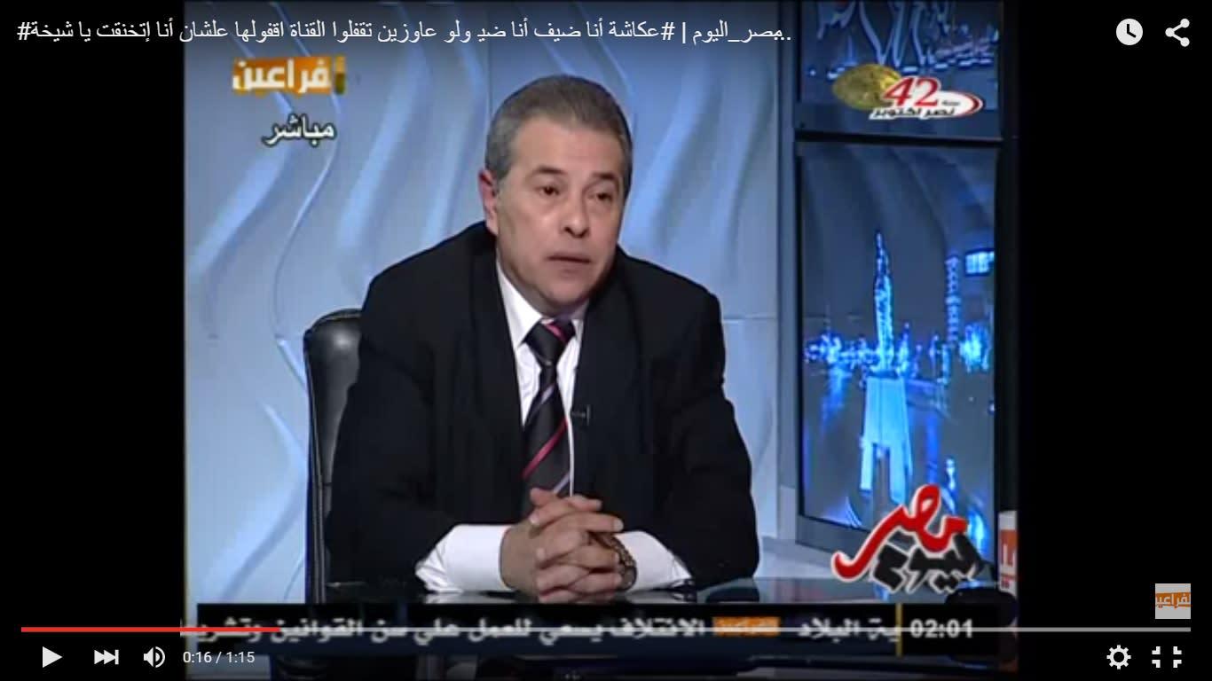 توفيق عكاشة يمدح الشعب المغربي ويقدح في حزب العدالة والتنمية