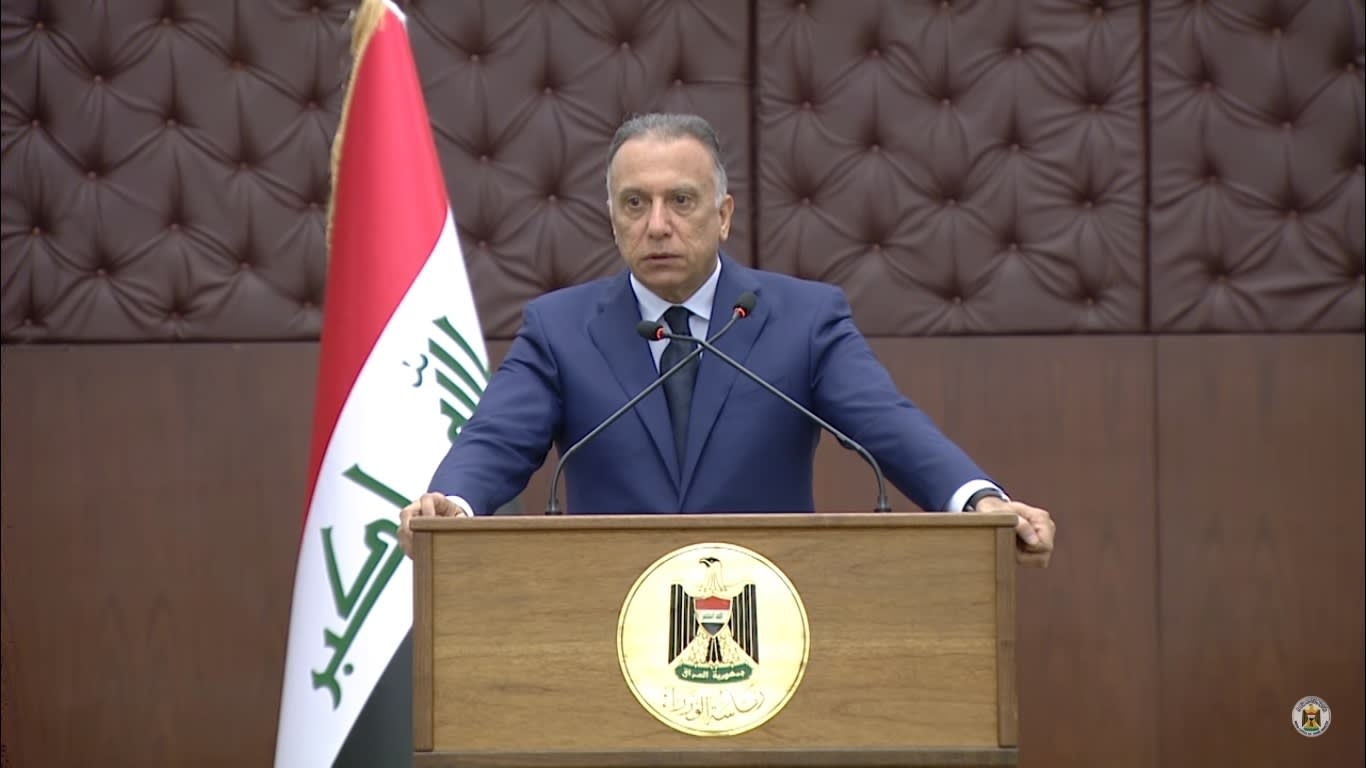 رئيس الوزراء العراقي مصطفى الكاظمي
