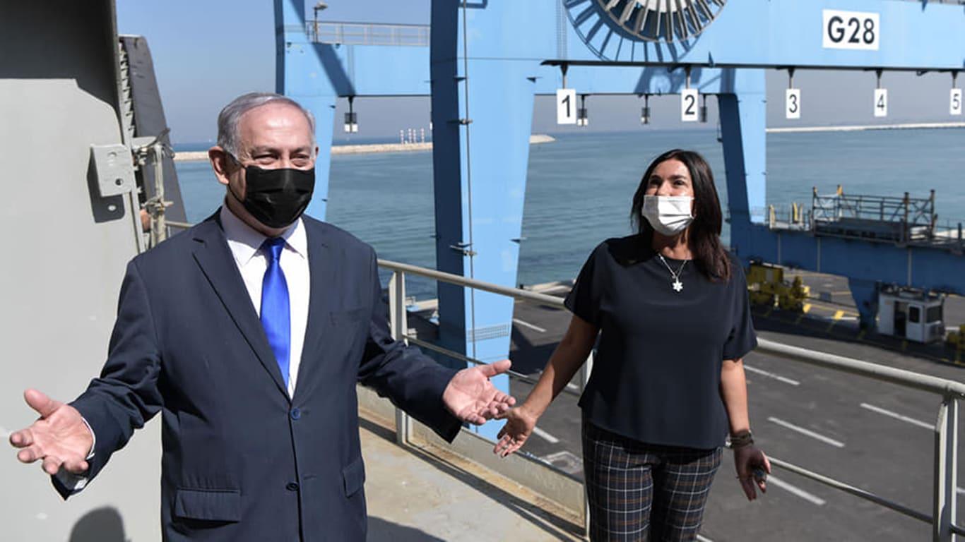 نتنياهو على متن سفينة شحن من الإمارات