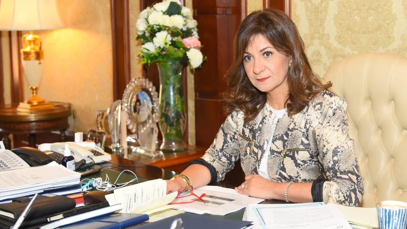 وزيرة الهجرة المصرية نبيلة مكرم عبدالشهيد