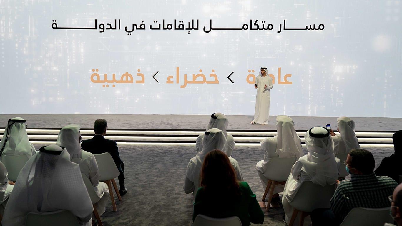 """منها """"الإقامة الخضراء"""".. الإمارات تلعن تفاصيل الإقامات الجديدة وإجراءاتها"""