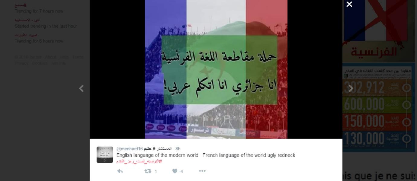 جزائريون يشنون حملة واسعة ضد الفرنسية: ليست رمزًا للتقدم