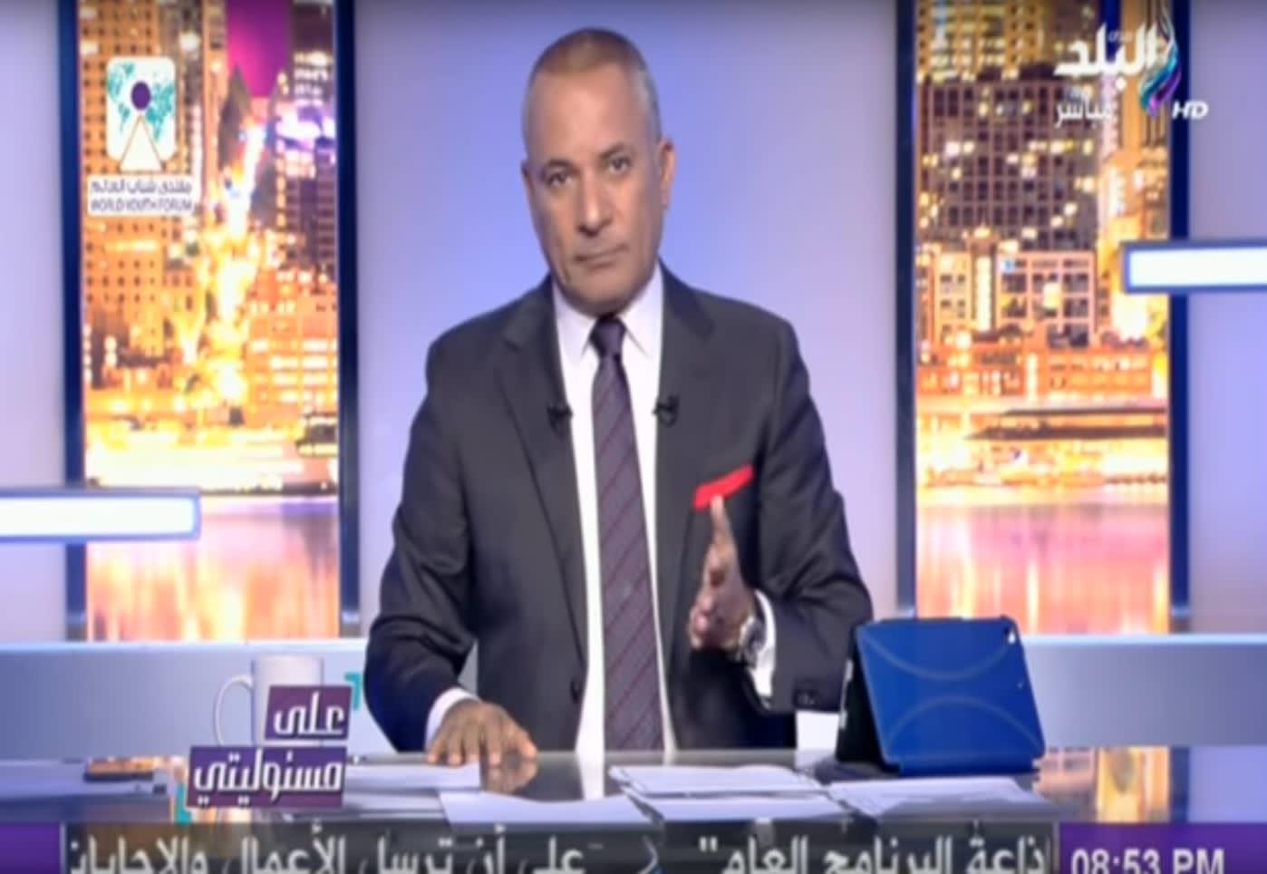 شاهد.. أحمد موسى منتقداً الاحتفال بذكرى ميلاد أبوتريكة: بتهنوه ليه وعشان إيه