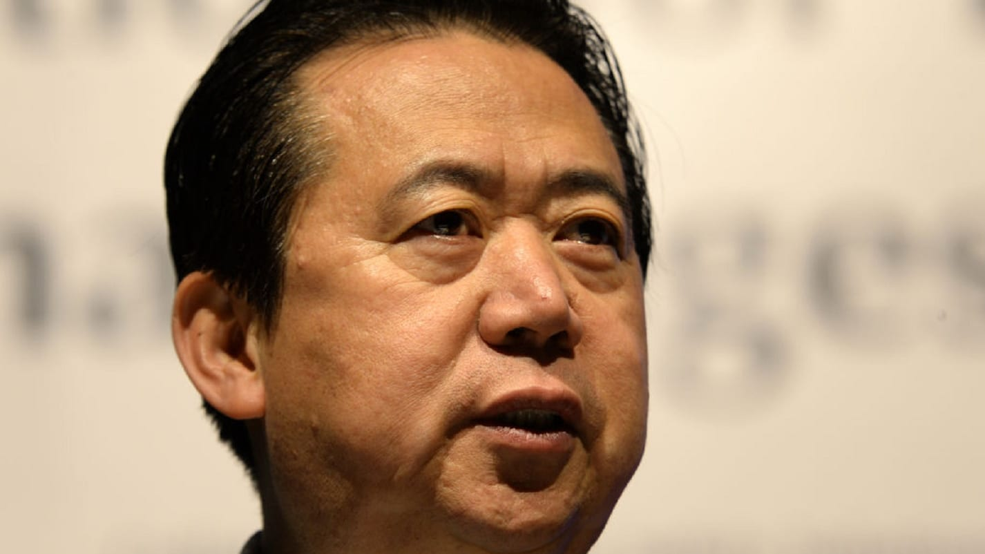 اختفاء غامض لرئيس الإنتربول.. والمنظمة تسأل الصين عنه