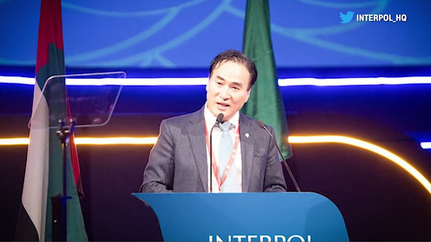 انتخاب كيم جونغ يانغ رئيساً للإنتربول