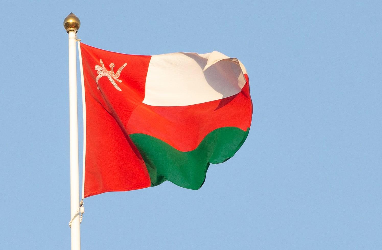 العلم الوطني العماني يرفرف في العاصمة مسقط - 18 سبتمبر 2020