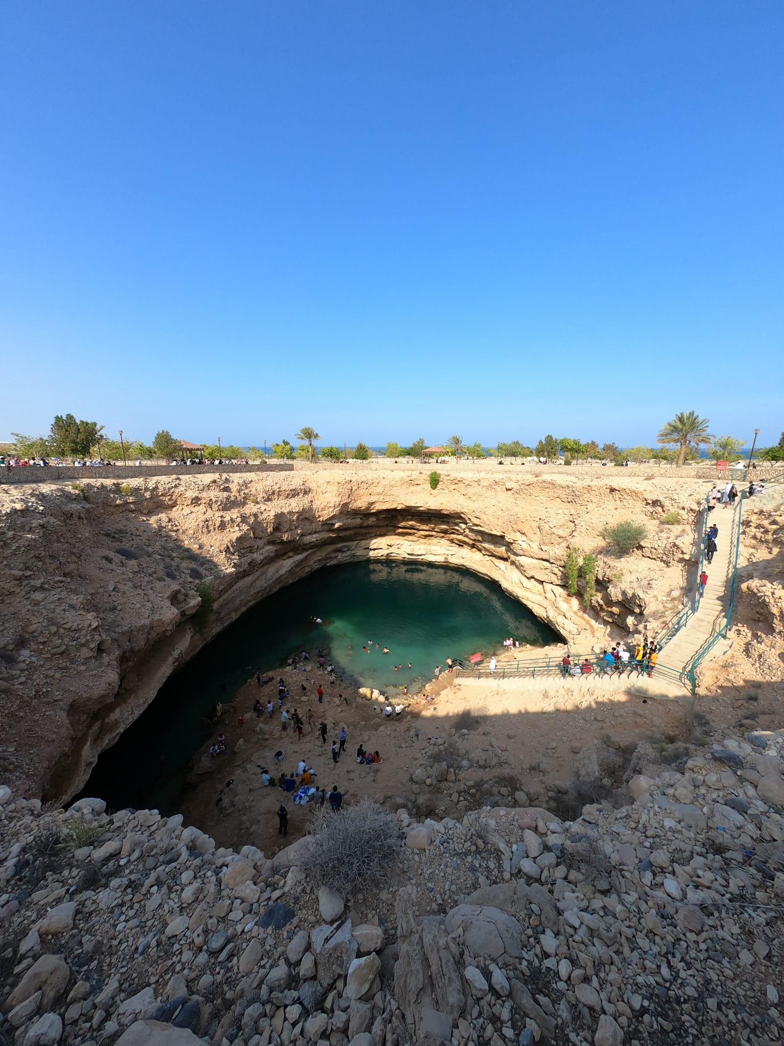 منتزه هوية نجم في سلطنة عمان