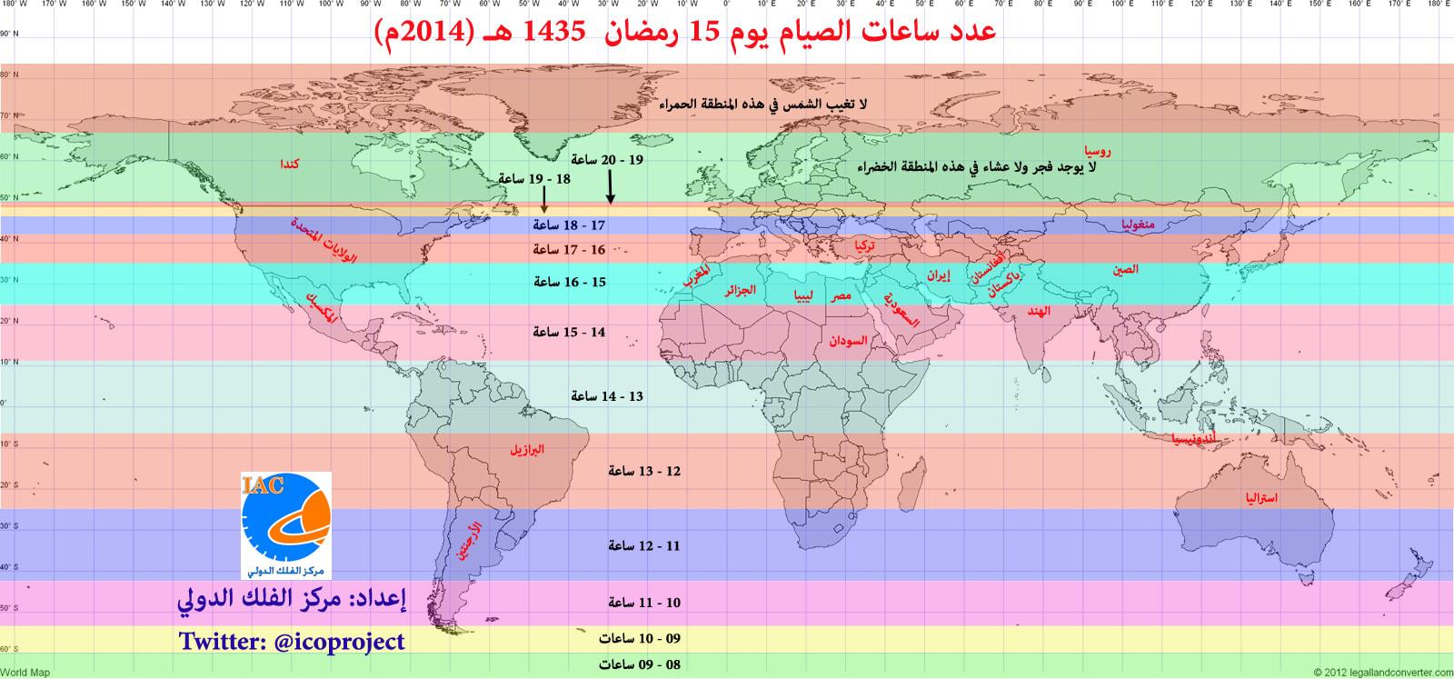 خريطة ساعات الصوم 14 باليمن وجنوب السعودية 15 بالخليج و 16 في بلاد الشام