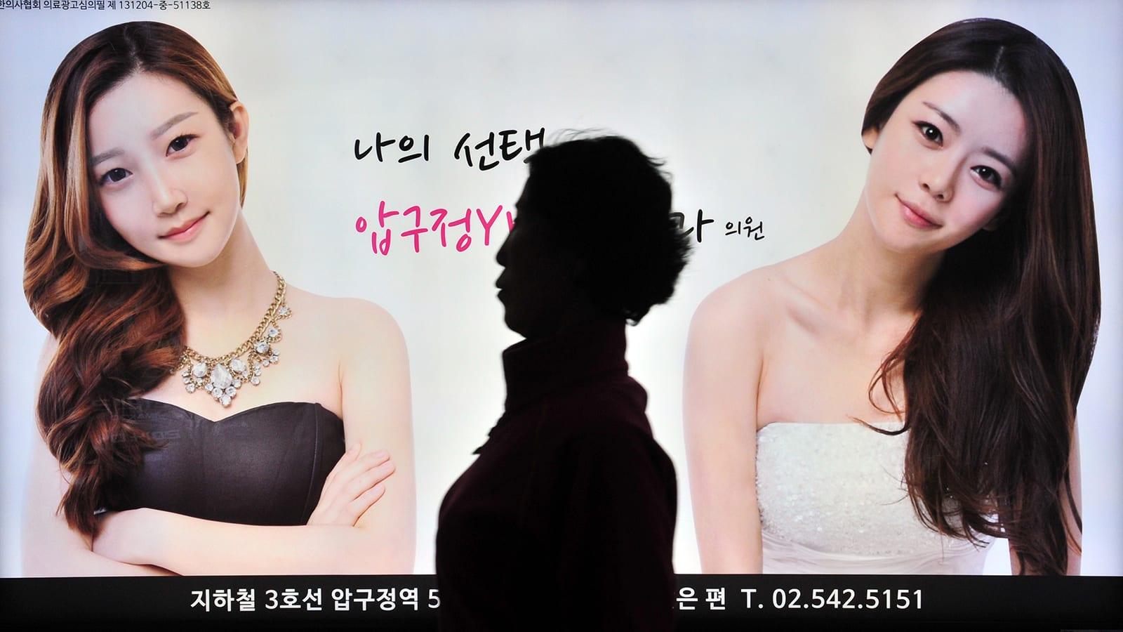 """""""لو كان لدي وجهك""""..نظرة خاطفة على العالم السري بكوريا الجنوبية"""