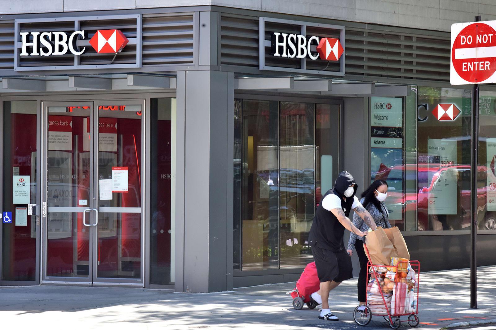 مع استمرار تبعات كورونا.. تراجع أرباح HSBC بنسبة 65٪