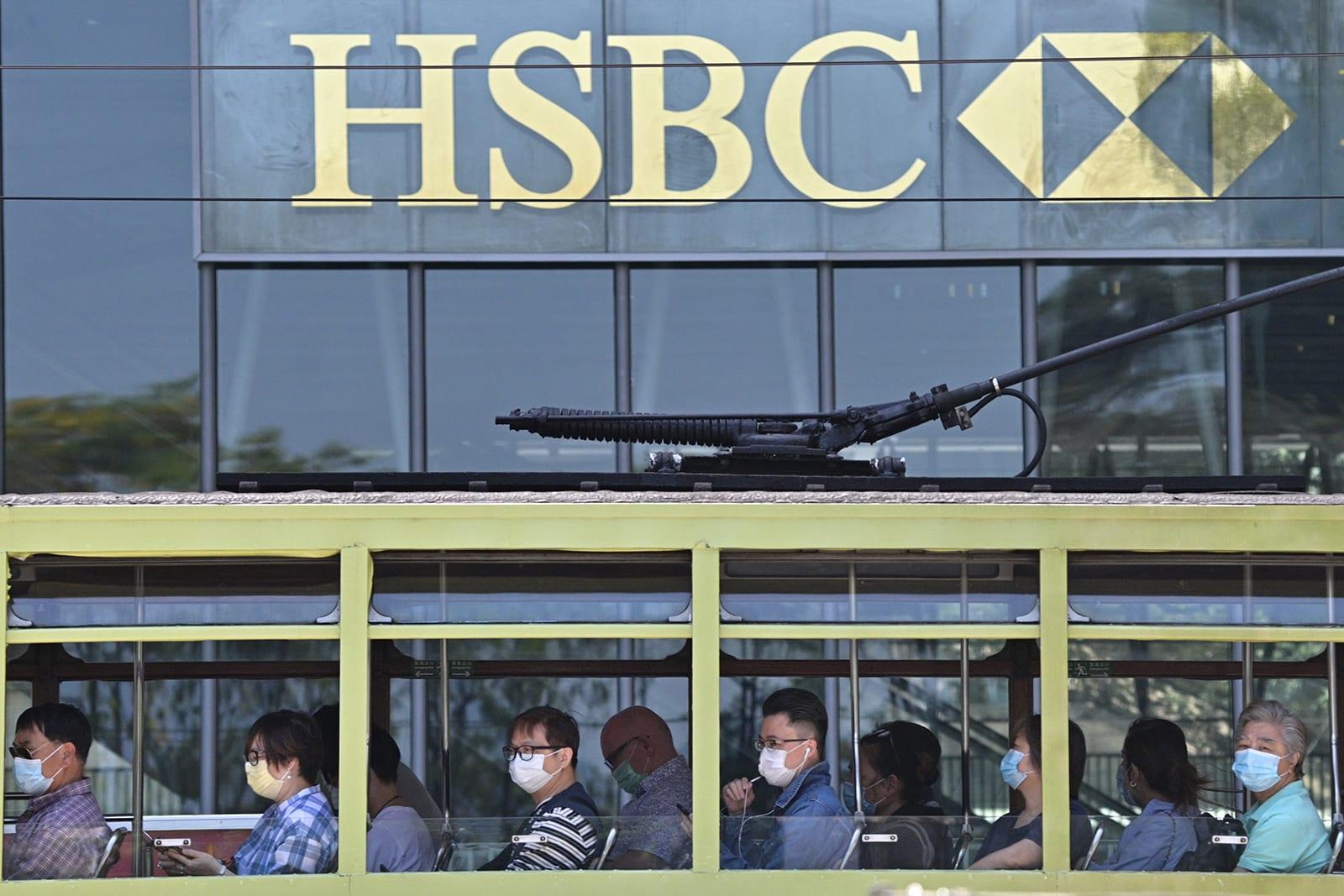 وسط مزاعم قيود وغسل أموال.. أسهم HSBC في أدنى مستوياتها منذ 25 عاماً