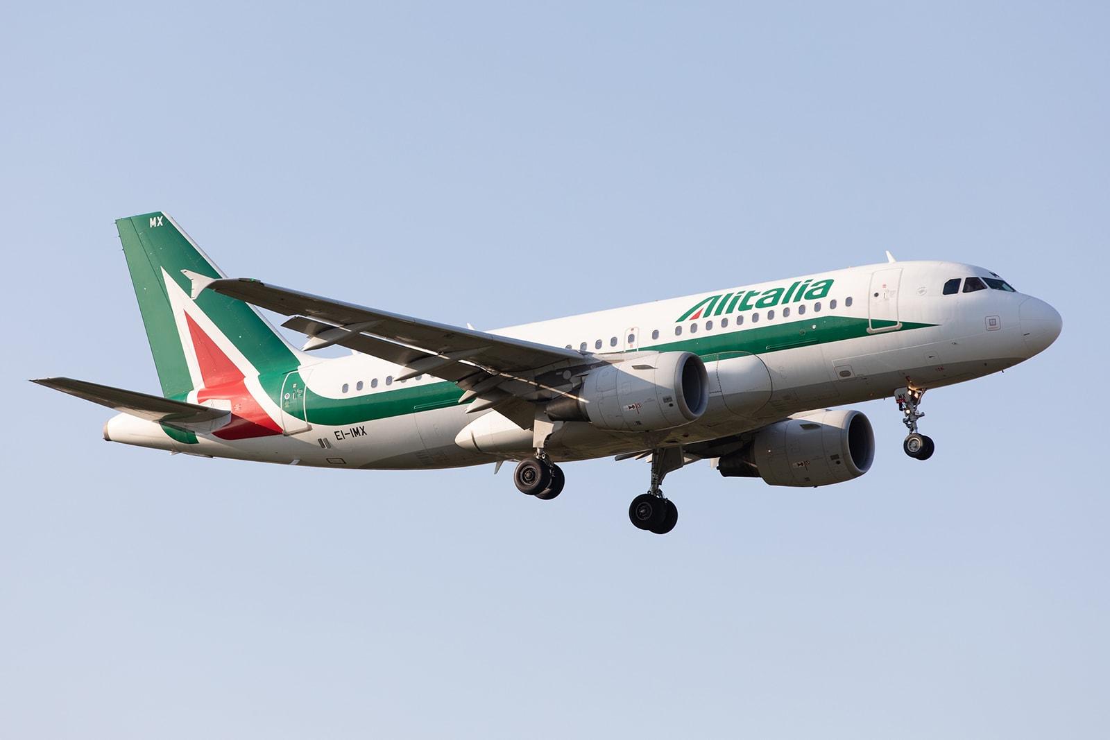 """في إيطاليا.. شركة طيران توفر رحلات """"خضعت لاختبار كوفيد"""""""